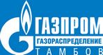 АО «Газпром газораспределение Тамбов»
