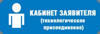 lk.tog.ru